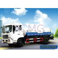 China Safe Special Purpose Vehicles , Water Tanker For Insecticide Spraying & Guardrail Washing on sale