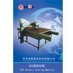 China CZ2 ceramic cutting machine wholesale