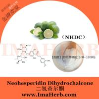 GMP Manufacture ISO Certified nhdc 98% from Felicia@imaherb.com neosperidin