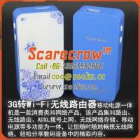 China 3G Convert to Wi-Fi wireless router , 3G router, wireless router, ADSL dial-up Internet wholesale