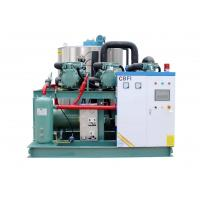 China 40 Ton Industrial Flake Ice Machine For Fish / Meat / Seaweed Evaporative Cooling wholesale