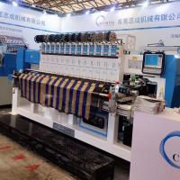 China Multi Head Sequins Quilting and Embroidery Machine Curtain Making Machine wholesale