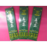 China Laminating Coffee / Tea Foil Bag Packaging 100 micron PET / AL / PE wholesale