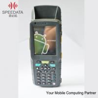 China OEM / ODM 125KHz RS232 Handheld RFID Reader Data Collection Terminal wholesale
