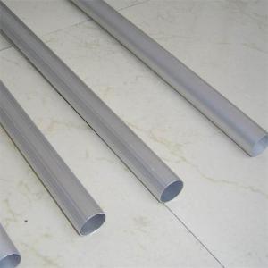 China Aerospace Grade 7075 Anodized Aluminum Pipe Ultra Strength Corrosion Resistance wholesale