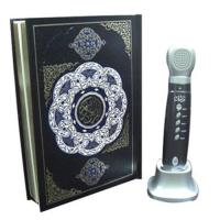China 2012 Hottest digital quran pen reader with 5 books tajweed function wholesale
