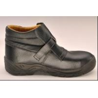 China Safety Shoes Boots (ABP1-5026) wholesale