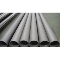 China 316 2Mm Thickness Seamless Stainless Steel Pipe Small Diameter For Water System wholesale