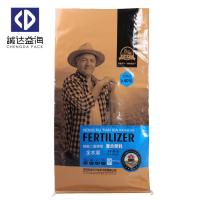 China Fertilizer BOPP Woven Bags Polypropylene Packaging Bags Shock Resistance wholesale