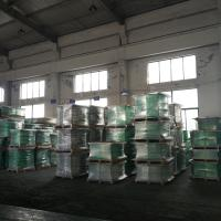 China Cold Drawn Industrial Aluminum Foil Rolls With Series Alloy Mill Finish wholesale