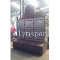 China Automatic Steel 1 Ton Gas Fired Steam Boiler For Water Heating wholesale