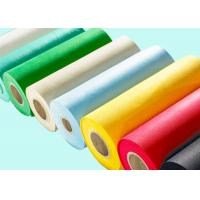 China Medical or Industrial TNT PP Non Woven Fabric / Durable Nonwoven Fabrics wholesale
