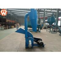 China 150kg 11kw Animal Feed Crusher For Chicken Bird 1250*650*1000mm 500-600kg/H wholesale