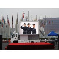 China Silent Mobile Truck Led Display Panel , Led Mobile Billboard Great Waterproof wholesale