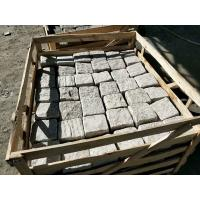 China Outdoor Residential Granite Paving Stones / Laying Granite Paving Slabs wholesale