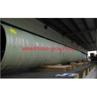 Buy cheap Alloy Steel Pipe--A335 P1 from wholesalers