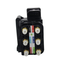 China OEM Solenoid Valve Block For Audi A6 A8 2004-2011 Air Ride Suspension wholesale