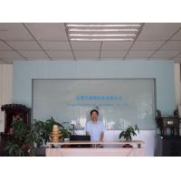 DONGGUAN DingTao Industrial Investment CO.,LTD