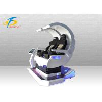 China 360 Degrees Rotating 9D VR Simulator With Metal / Fiberglass / Leather Material on sale