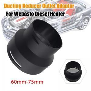 China Webasto Eberspacher 75mm 60mm Truck Parking Heater Ducting Pipe Joiner wholesale