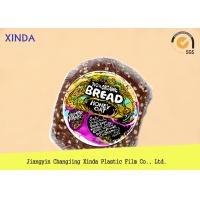 Quality 22x30cm bread loaf side gusset cake cookies bags colorful logo environmental protection for sale