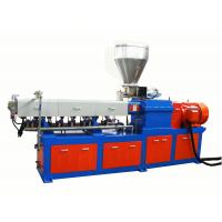 China Color masterbatch twin screw extruder machine PP PE masterbatch granulator wholesale