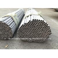 China ASTM Seamless Stainless Steel Pipe 201 316L For Industrial OD 6mm To 530mm on sale