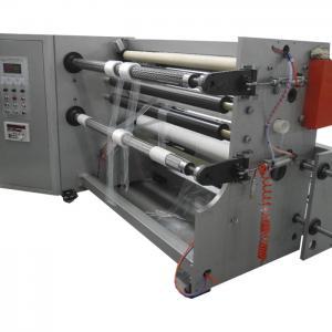 China 150m/Min Duplex Slitter Rewinder Machine For PET Silicone Protective Film wholesale