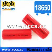 China 20C high discharge rate battery 18650HP 3.7V 1500mAh wholesale