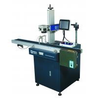 China Durable Fiber Laser Marking Machine For Mobile Phone Caser , LED Bulb , Car Charge wholesale