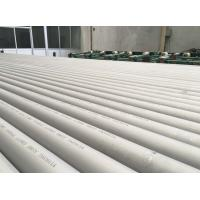 Quality Super Stainless Steel Seamless Pipe ASTM B677 UNS N08904 904L 1.4539 B16.10 B16.19 for sale