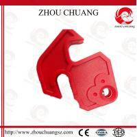 China Electrical MCCB Moulded Case minin Circuit Breaker Lockout with tagout and padlcok wholesale