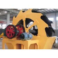 China [Photos] Supply quality spiral classifier with low price wholesale