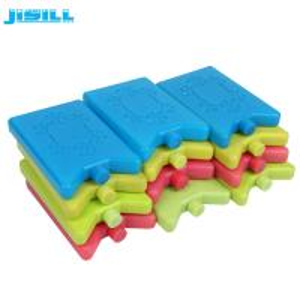 Buy cheap Nontoxic Rigid Plastic Refreezable Ice Blocks 200Ml Blue Freezer Packs from wholesalers
