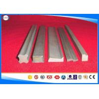 China 1045 / S45C / S45K Cold Drawn Steel Bar Profile AISI ASTM BS DIN GB JIS Standard wholesale