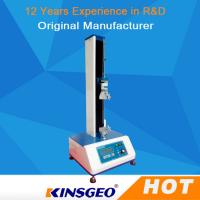 China DC motor 25~40W Analogue Display Universal Tensile Testing Machines Max 100 Load Strength Testing Machine on sale