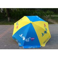 China UV Blocker Portable Big Outdoor Umbrella With White Coated Metal Shaft wholesale