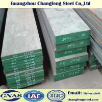 China Hot Rolled Plastic Mold Steel Plate For Forging Moulds 1.2344 H13 SKD61 260mm Thickness wholesale