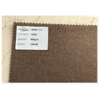 Quality Double Sided Soft Wool Fabric , 100w Soft Crispy Wool Coating Fabric With Coffee Brown for sale