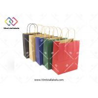 China Eco - Friendly Personalised Paper Bags , Block Bottom Colored Paper Bags wholesale