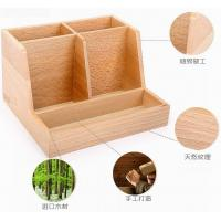 China Table Remote Control Small Wooden Storage Box 197 X 172 X 120mm wholesale