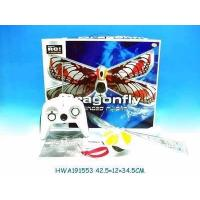 China R/C Dragonfly/Helicopter/Plane/Promotional Toy wholesale
