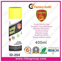 China Captain Gold Effect Spray Paint on sale