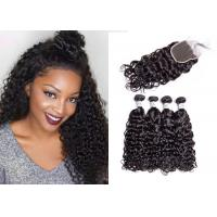 China 4 Bundles Water Wave Hair Extensions / Restyled Water Wave Curly Weave wholesale