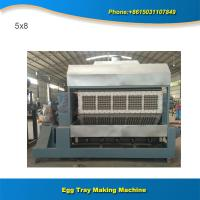 China Paper recycling machinefull automatic paper egg tray forming machine wholesale