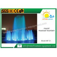 China Stainless Steel Musical Water Fountain Round Shape With Control Pump MF - 01 wholesale