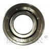 Buy cheap 7307A5hU9 35*80*21mm cryogenic nitrogen pump bearing from wholesalers