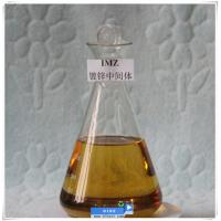 Buy cheap Electroplating brightening agent for zinc quaternary ammonium-type cation from wholesalers