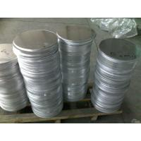 China HO H12 1200 Grade Aluminum Disc Blank Stainless Cookware Bottom Plates 0.5 - 6.0mm wholesale