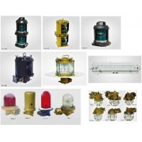 China Marine Navigation light,signal light, incandescent light, spot light, explosion-proof light, electric connector, wholesale